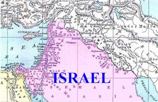 The Land of Israel as described in Genesis 15:18